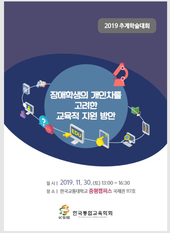 주석 2019-11-18 011408.png