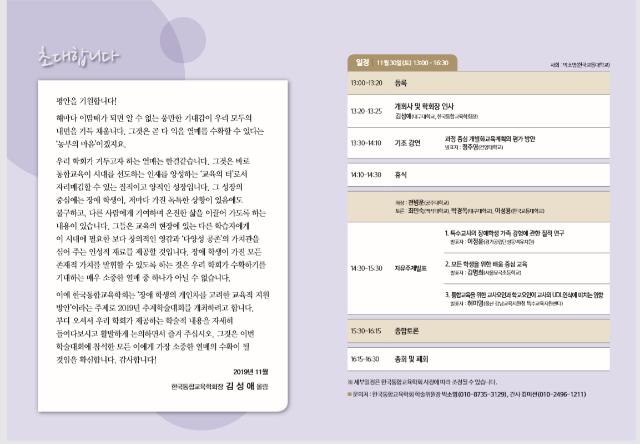 주석 2019-11-18 011429.png