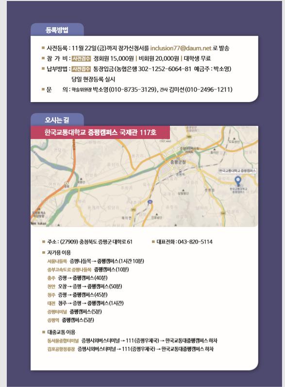 주석 2019-11-18 011447.png