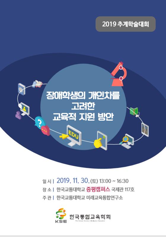 주석 2019-12-07 053028.png