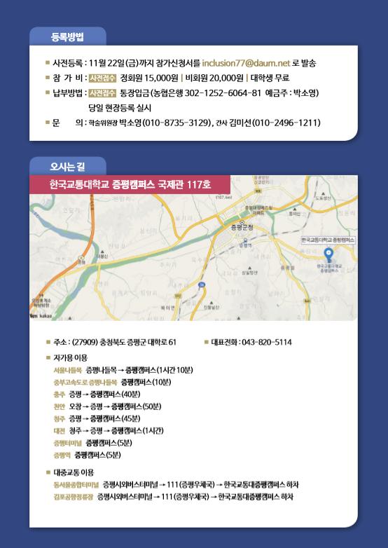 주석 2019-12-07 0531384.png